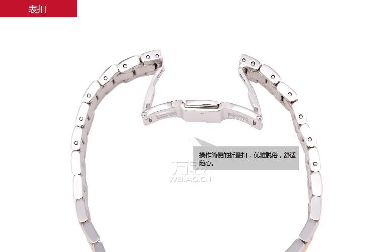 龙岩宝路华手表保养-手表保养